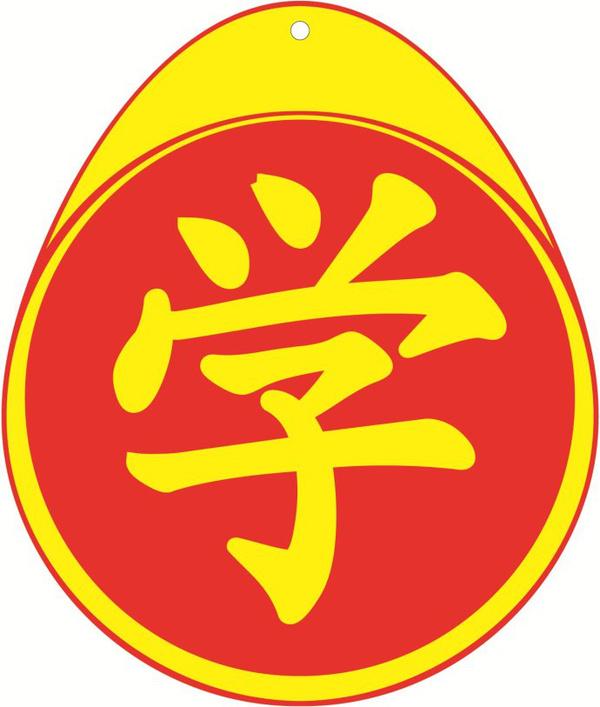 廊坊长征驾校logo_【宝骏携手长征驾校活动圆满结束_廊坊广阳博