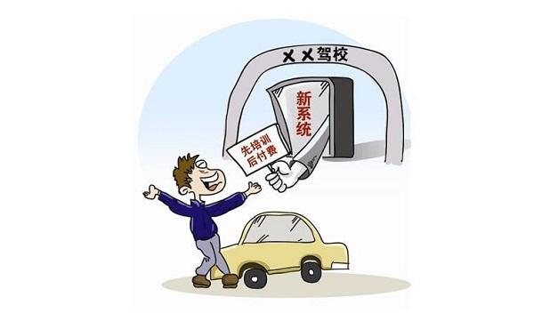 廊坊长征驾校logo_